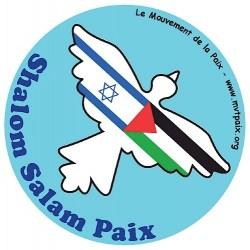 Autocollant Shalom Salam Paix